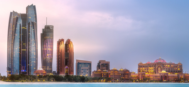 A view of the famous buildings in Abu Dhabi, which can be visited when you book a hotel or other accommodation with Flight Centre.