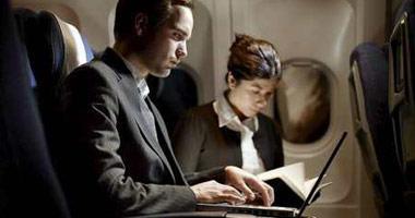 Working flight
