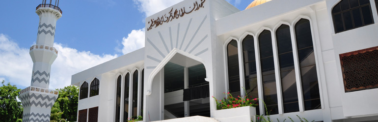 A view of the Grand Friday Mosque in Malé, in the Maldives, which can be visited with a holiday package from Flight Centre.